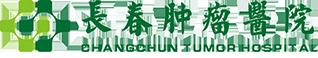 长春龙8国际备用官网