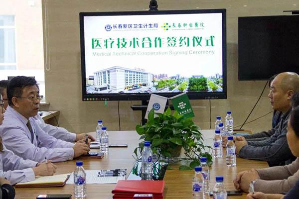 <b>长春新区卫计局与长春龙8国际备用官网</b>