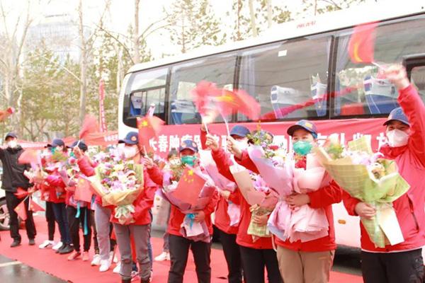 吉林省最后一批驰援湖北医疗队归乡