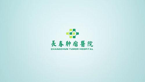 2020年全国肿瘤防治宣传周:长春